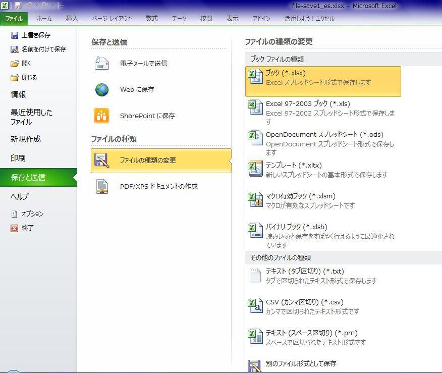 save as pdf office 2010 free download